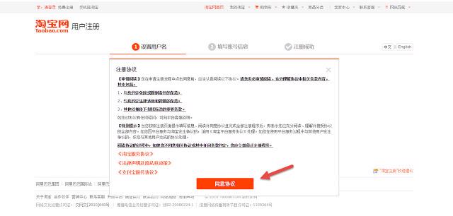 Các điều khoản khi đăng ký tài khoản Taobao