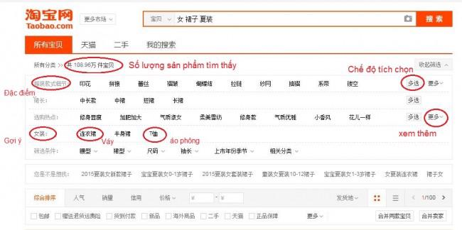 Cách lọc sản phẩm càn tìm kiếm trên Taobao