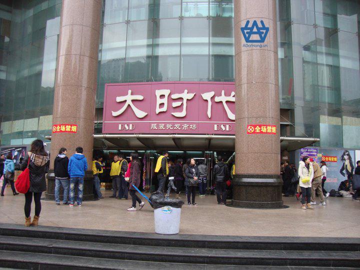 Chợ 13 Quảng Châu Trung Quốc