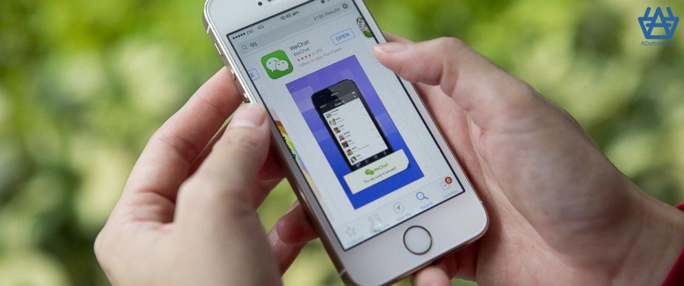 Ứng dụng WeChat trên IOS