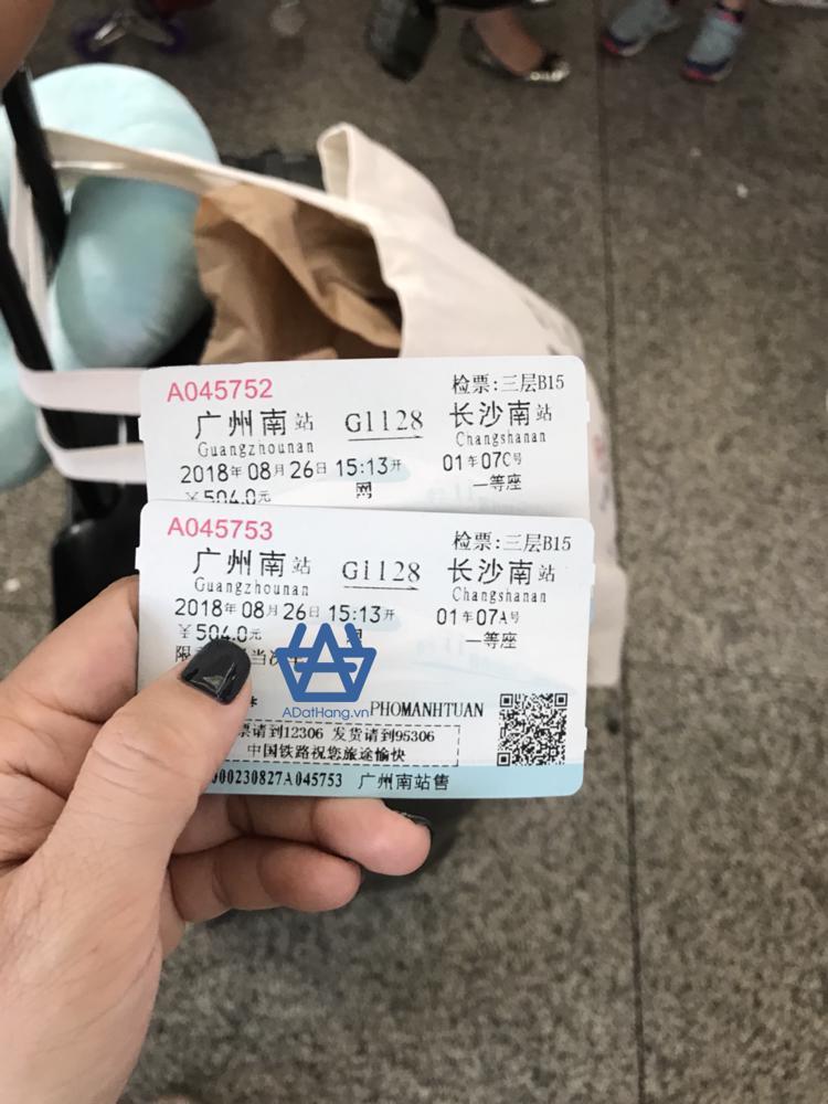 Vé tàu điện ngầm Trung Quốc