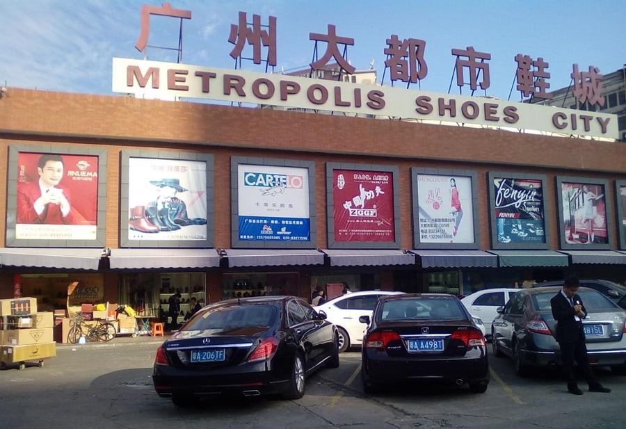 Chợ Metropolis Quảng Châu
