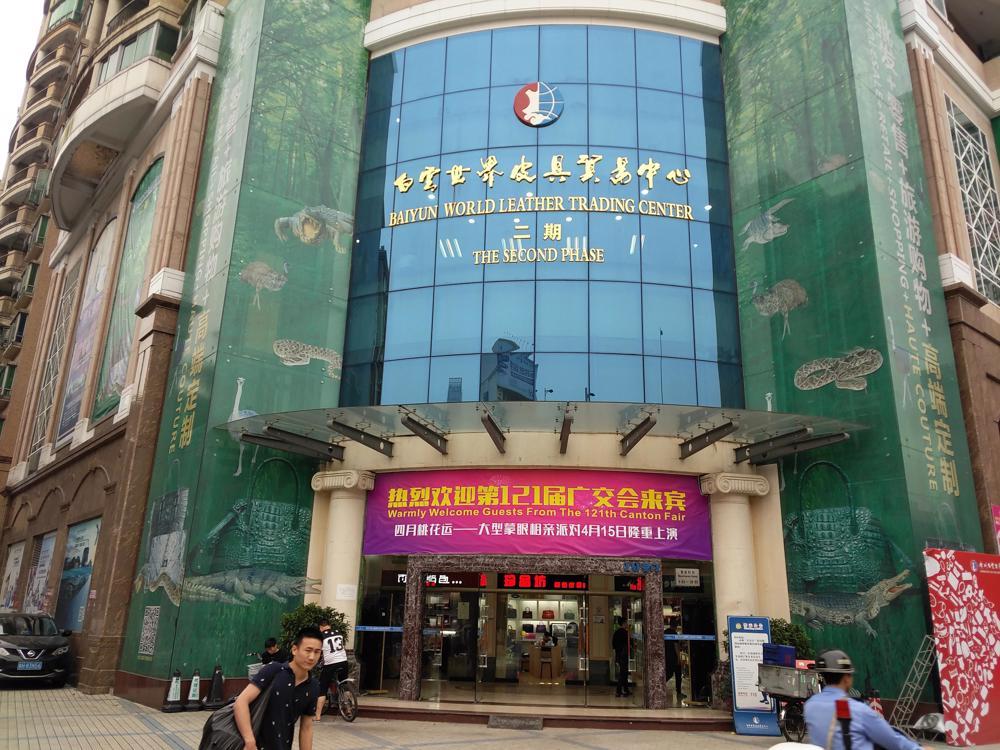 Chợ Bạch Vân Quảng Châu